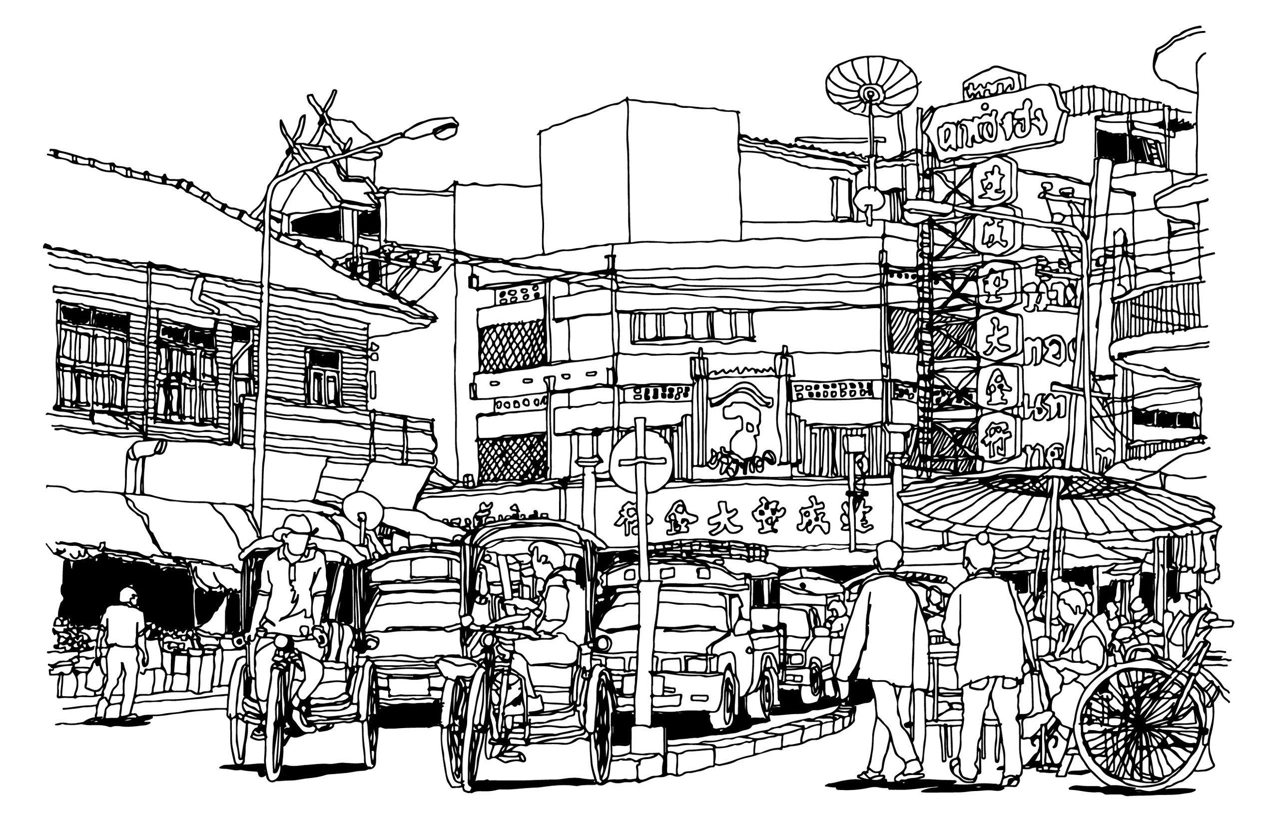Architecture Dessin : Coloriage d une rue passante dans ville de thailande